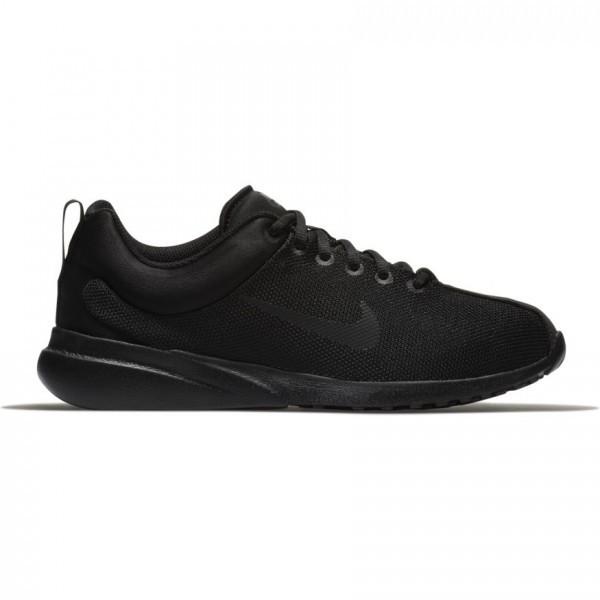 916784-002 Nike Superflyte női utcai cipő b72f39a625