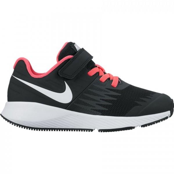 Nike Star Runner kislány utcai cipő dcf5c3397a