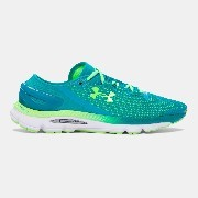 Under Armour Speedform Gemini 2.1 női futócipő