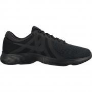 Wmns Nike Revolution 4 85dbbebb0b